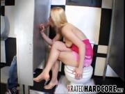 Член торчащий из стены в туалете